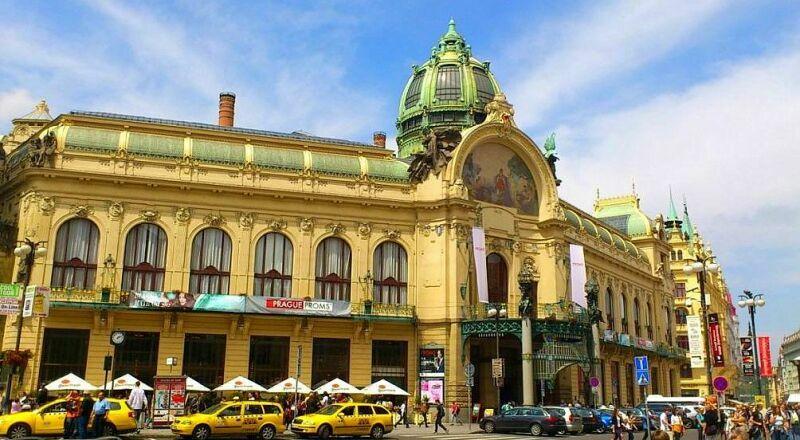 Общественный дом Прага