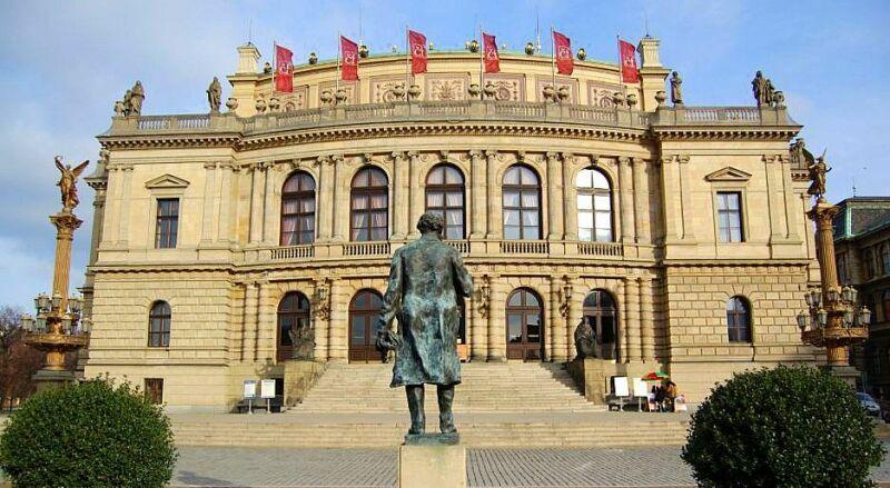 Концертный зал Рудольфиум Прага
