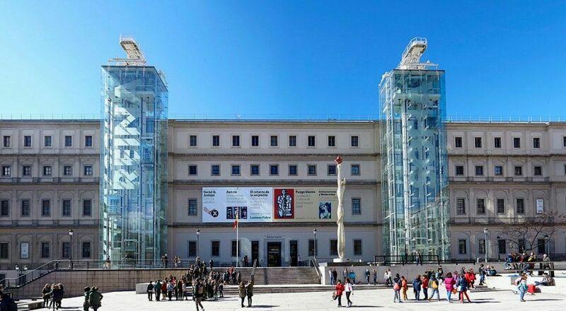 Центр искусств королевы Софии Мадрид