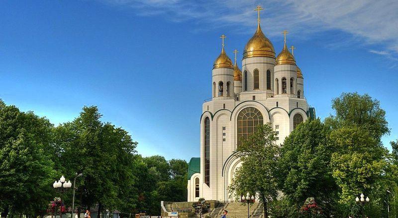 Храм Христа спасителя Калининград