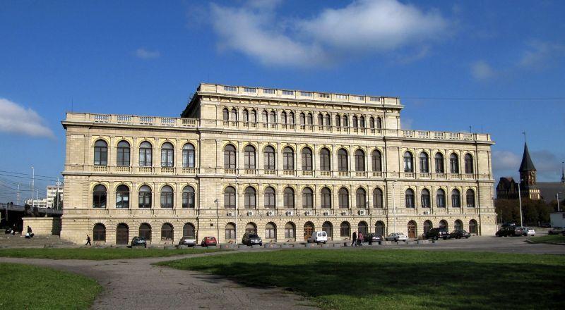 Музей изобразительных искусств Калининград