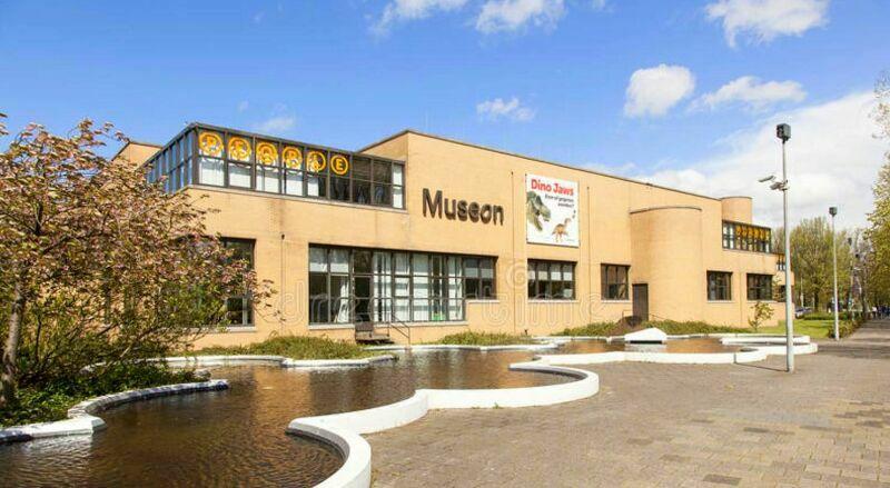 Научный и образовательный центр Музеон