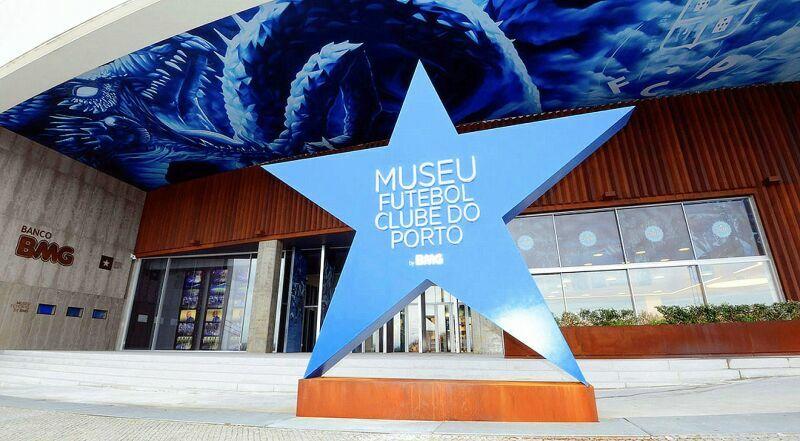 Музей ФК Porto