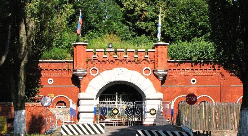 Цитадель Пиллау Балтийск