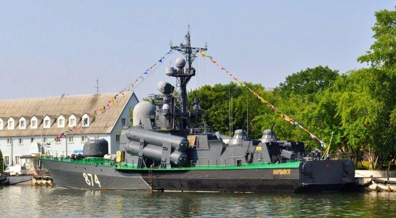 Военно-морская база БФ