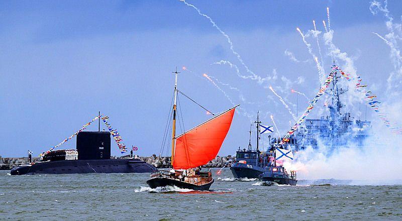 День ВМФ Балтийск