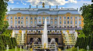 Большой дворец с каскадом