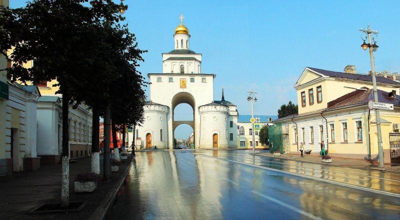 Владимир Центральный федеральный округ