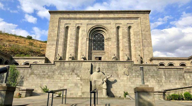 Музей Матенадаран Ереван