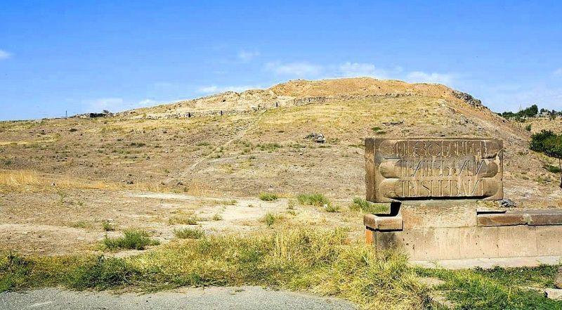 Тейшебаини Армения