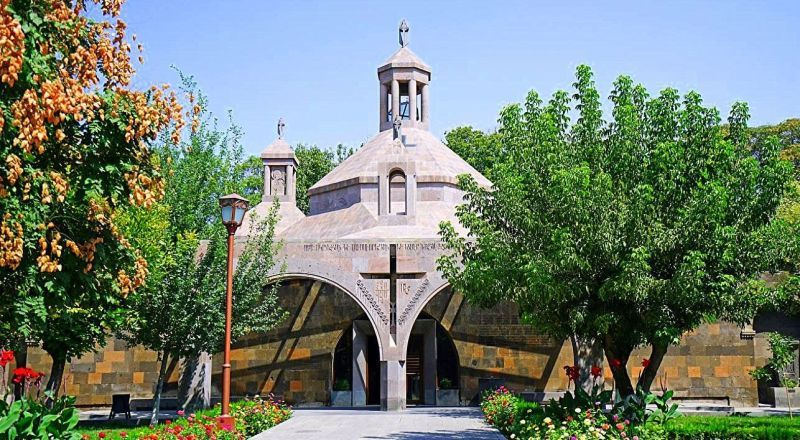 Армавир Армения