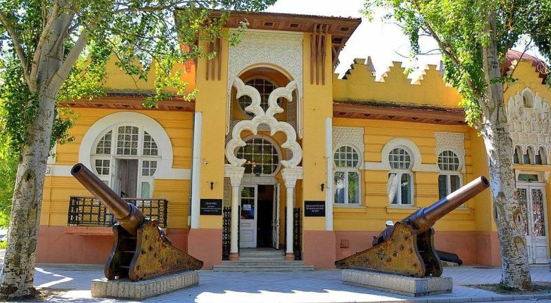Краеведческий музей Евпатория