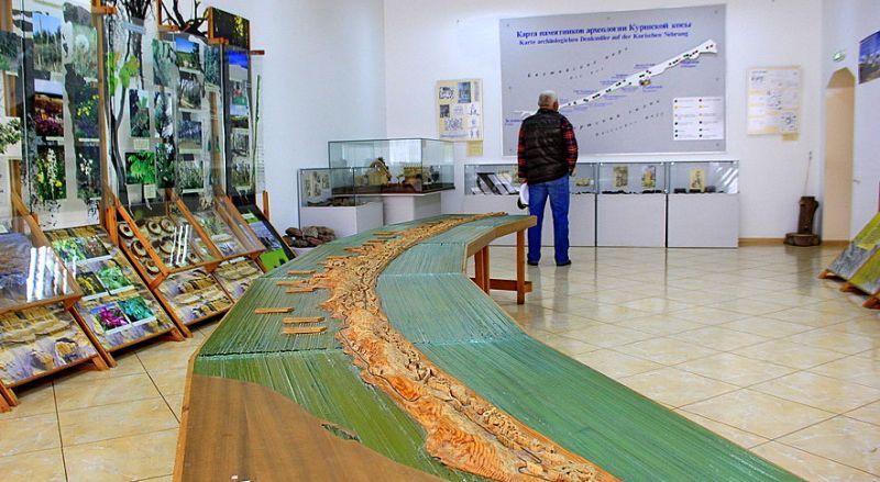 Музей Куршской косы