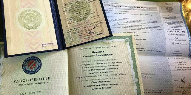 Светлана Птицина частеый гид Калининград