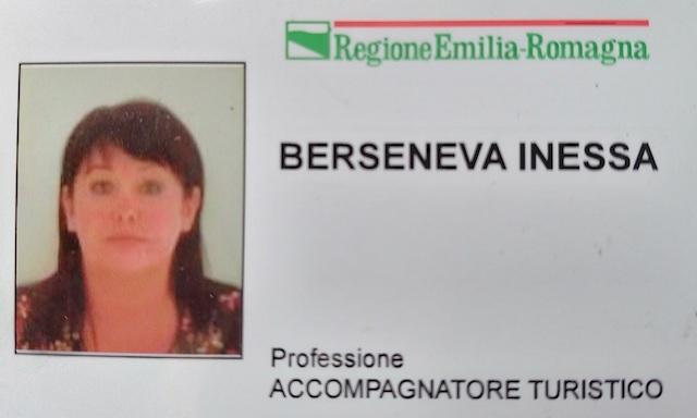 Сертификат сопровождающего Италия