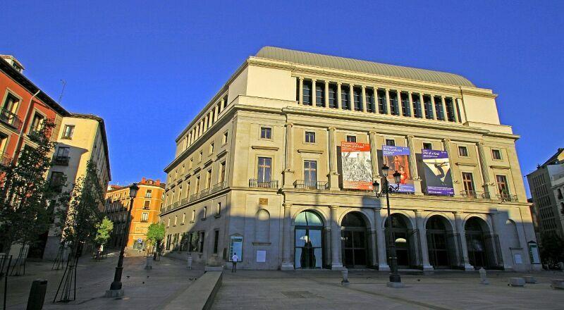 Главная опера Мадрид
