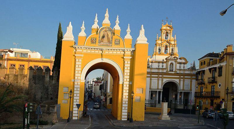 Базилика де ла Макарена