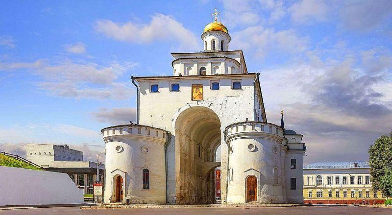 Золотые ворота Владимир