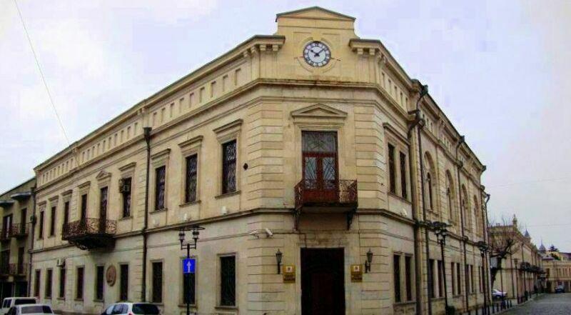 Кутаисский исторический музей