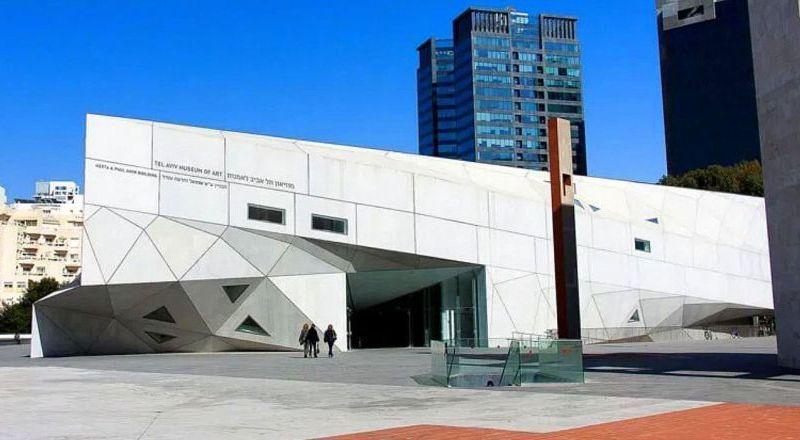 Музей современного искусства в Тель Авиве