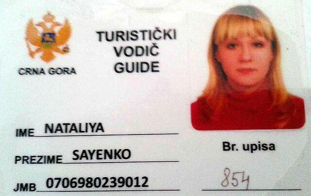 Русский гид в Черногории Наталия Саенко