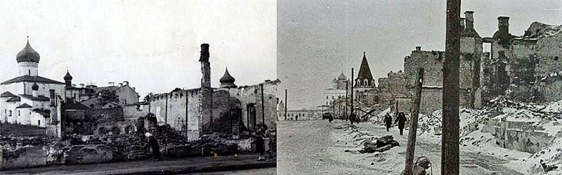 Псков после оккупации