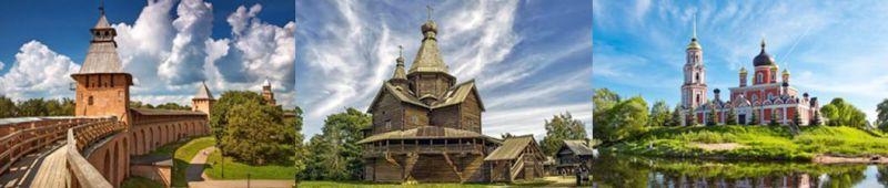 Туры в Великий Новгород из Питера