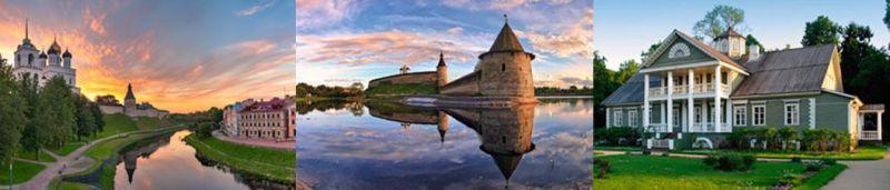 Невские просторы туры в Псков