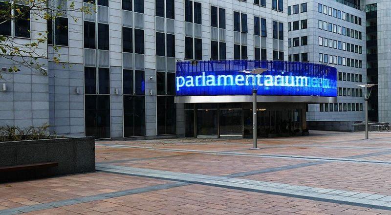 Центр Парламентариум Брюссель