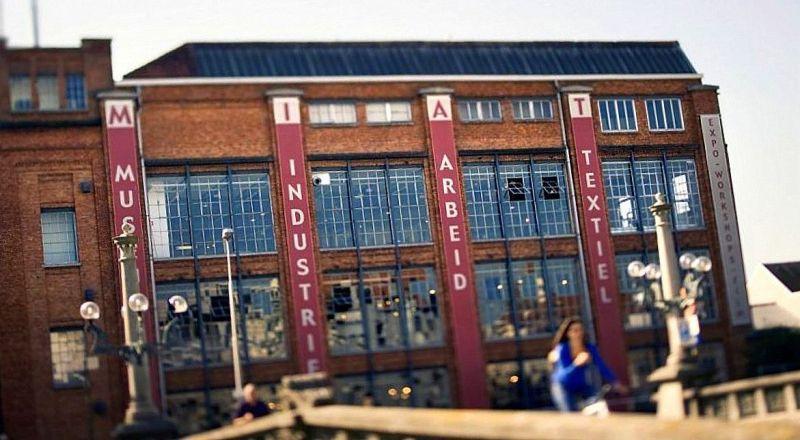 Музей промышленности, труда и текстиля <tkmubz