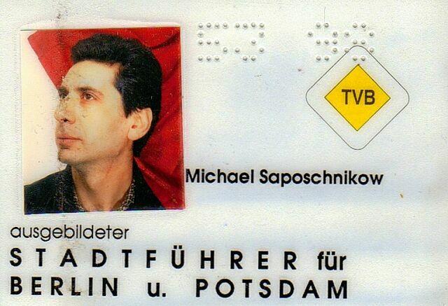Гид в Берлине лицензия