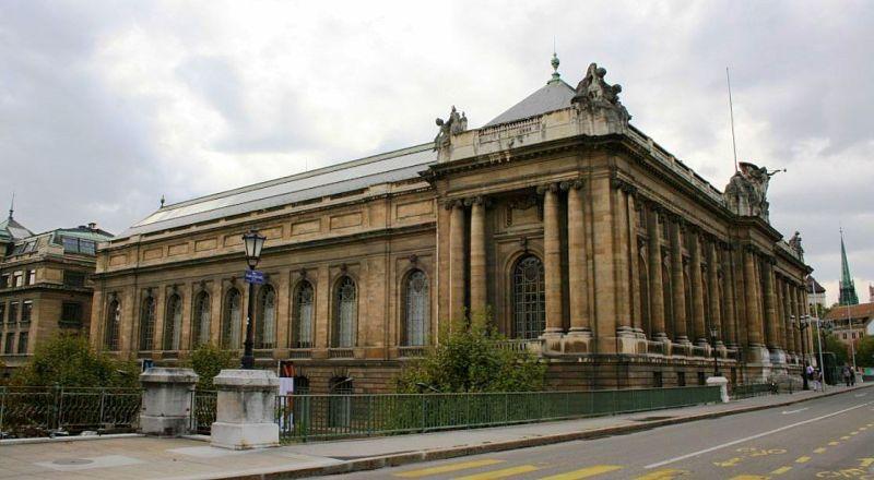 Швейцария Музей искусства и истории