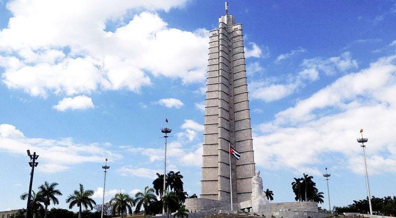 Куба Мемориал Хосе Марти