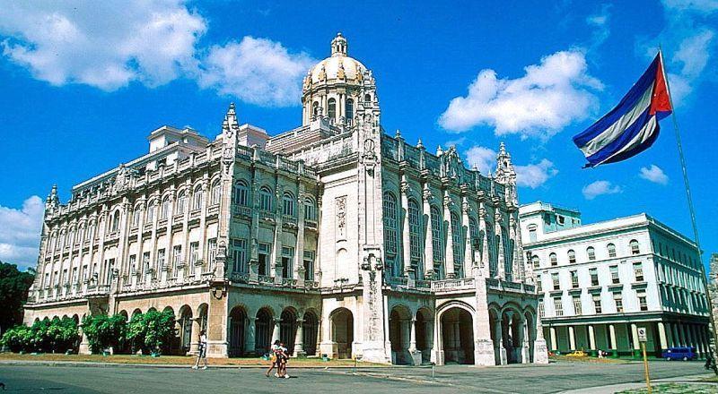 Гавана Музей Революции
