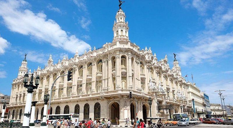 Гавана Большой театр