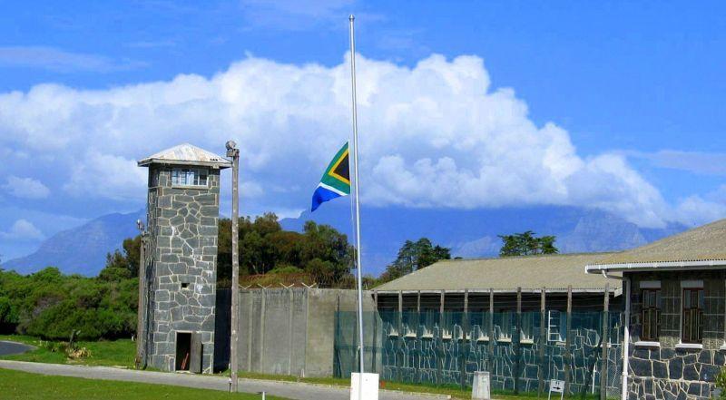 Остров Роббен тюрьма
