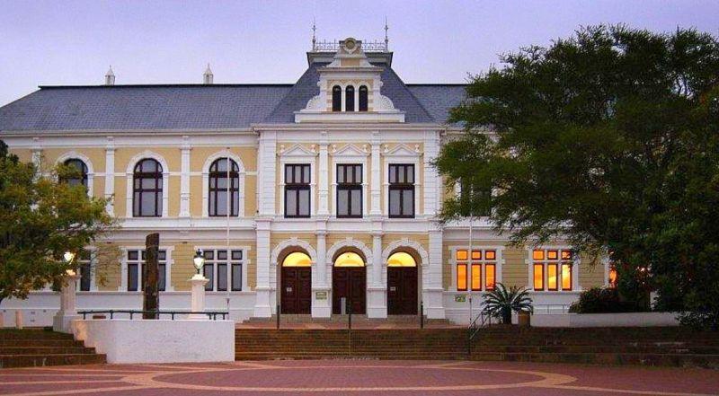 Южноафриканский музей Iziko