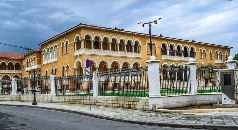 Кипр Дворец Архиепископа